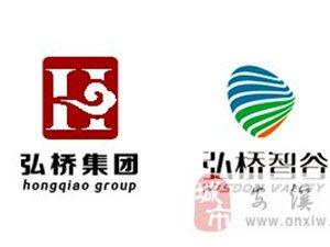 弘桥智谷电商产业园第二期电子商务免费培训班开始招生