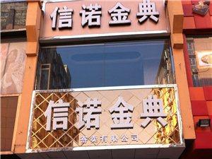 寄卖各种工艺品,二手奢侈品,提供优良的交易平台