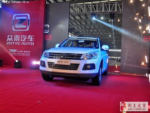 眾泰T600新款豪華SUV入駐閻良汽車城
