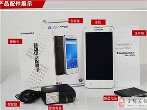 酷派性价比之王,龙88必发游戏官网移动合约机4.5寸大屏智能手机