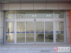 供应安装地弹簧门拉手闭门器感应器门禁承接幕墙工程