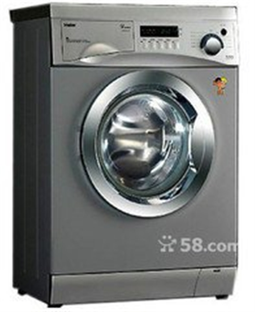 海尔全自动洗衣机玫瑰丽人5.5KG