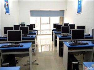 惠州电脑办公文秘培训