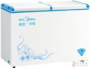 出售9.9成新冰柜一台