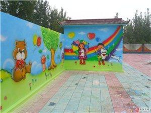 商河专业幼儿园彩绘喷画