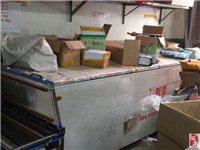 出售8成新新雪卧式冰柜3开门1280升