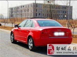 出售奥迪A4售价3.5万