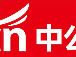中公教育2014年兗州教師編免費輔導講座