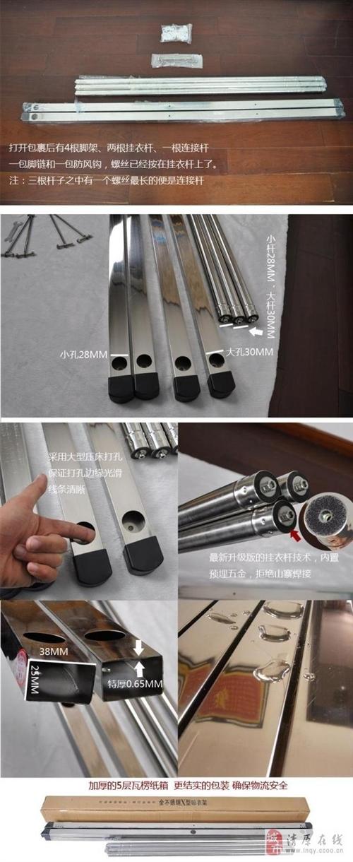 X型不锈钢落地折叠伸缩阳台升降晾衣架双杆晒被架加厚
