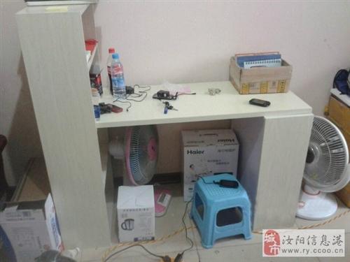 电脑桌,整体转让带书柜整体只要280