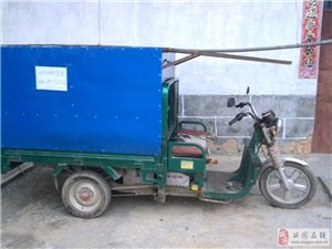 出售二手國亞電動三輪車一輛9成新