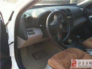 出售丰田RAV4