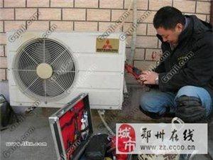 郑州空调移机.速修.销售.安装