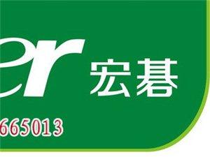 南陽宏基(碁)電腦售后服務維修站