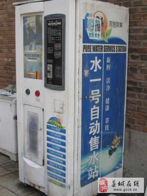 社区饮水机
