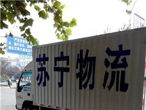 出售江淮好运4.2米箱货