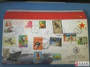 郑和舰环球行纪念封(14个国家的邮票和邮戳)