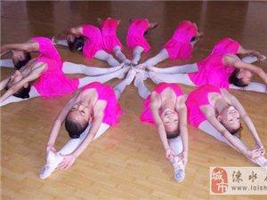 花蕾艺术培训中心