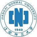 江西师范大学2014年自考本科一年毕业招生