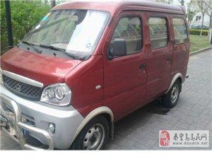 红色长安星光整车保养得非常好出售