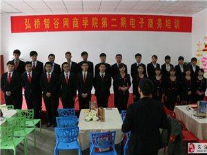弘橋智谷電商產業園《團隊復制》公益性免費