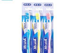 牙刷厂家诚招加盟代理商