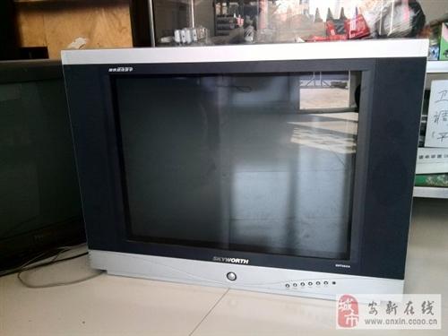 电视冰箱洗衣机