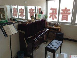 唐宋音乐艺术中心