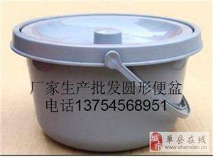 厂家生产出售圆形便盆