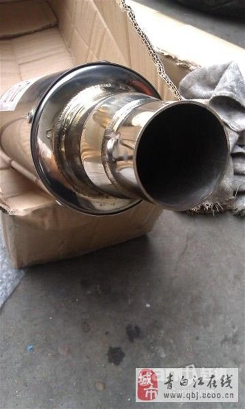 摩托车改装排气管 - 200元