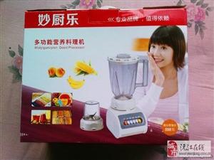多功能营养料理机豆浆机打粉机榨汁碎肉搅肉混合打蛋