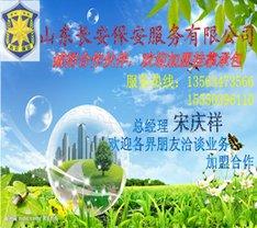 山東長安:分公司合作招商加盟掛靠承包