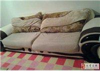350 元买走沙发