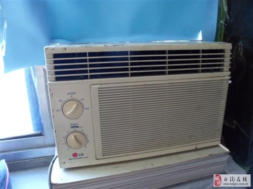 LG1匹窗机出售