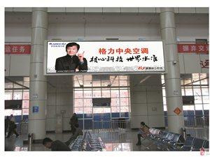 博興汽車站候車大廳LED顯示屏招商