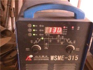 奥太WSE-315交直流氩弧焊机忍痛转让