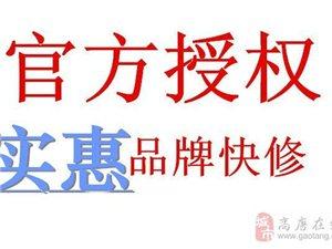 杭州西湖區空調維修加氟您身邊的空調維修專家快速專業