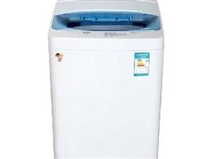 超低价转让九成新海尔全自动洗衣机