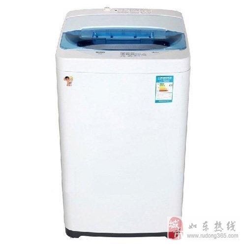 超低價轉讓九成新海爾全自動洗衣機