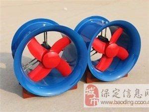 北京風機廠出售各種型號軸流風機等