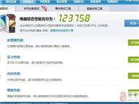 高配 I5机箱 出售 游戏随便玩 低价出售!!!