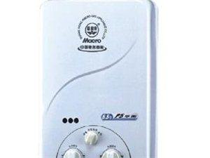 专修:燃气热水器、电热水器、油烟机、燃气灶、净水机