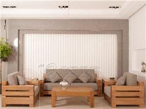 客厅实木沙发北欧绿荫工厂直销