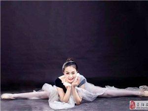 滎陽藝源舞蹈學校