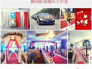 【武都】婚礼策划,开业庆典,LED广告拍摄编辑摄像,婚礼