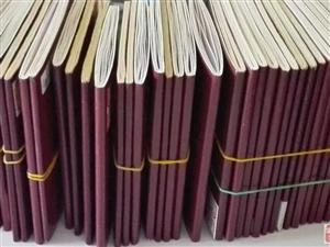 办理韩国五年多次往返签证 不要社保 基本材料