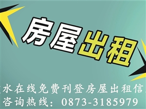 建水县高坡村34号新建住房标间出租