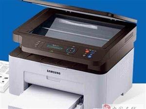 收购二手激光复印机一台