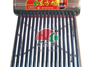天津皇明太阳能 商用开水器 制冰机维修上门服务中心