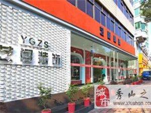 www.yigezhuangshi.com